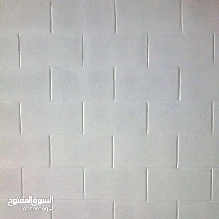 بنا طابوق