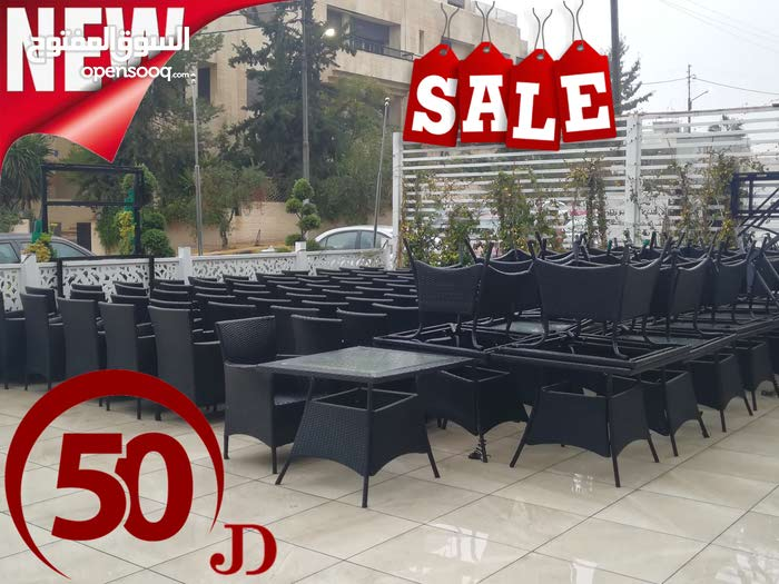 طاولات وكراسي راتان