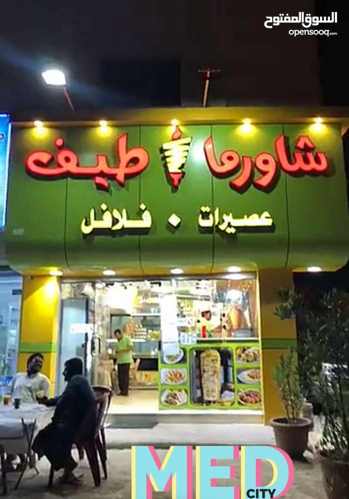 ابحث عن ادارة مطعم من الجنسية السورية