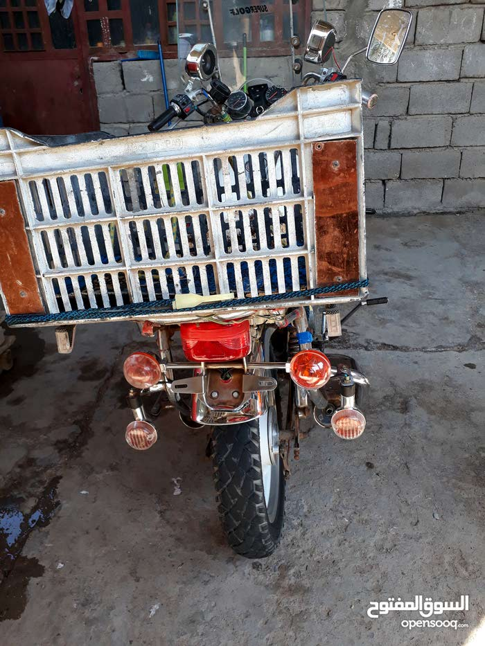 Other motorbike made in 2013