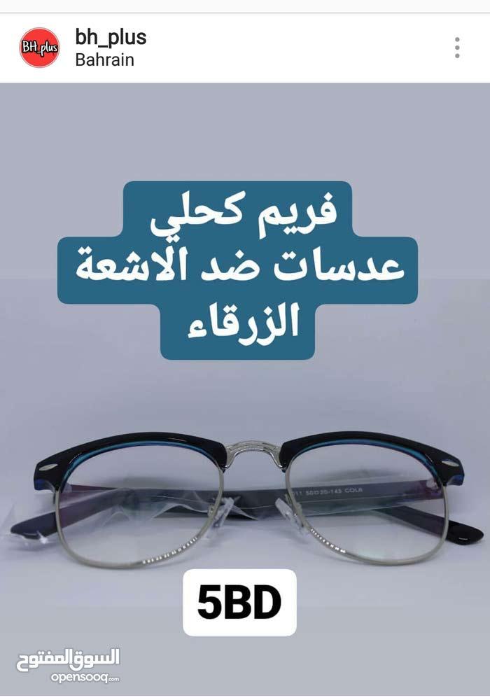نظارات العاب