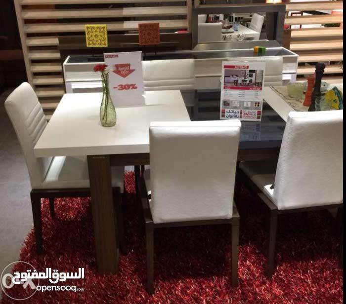 "Dining room set /Turkish brand "" Alfemo"""