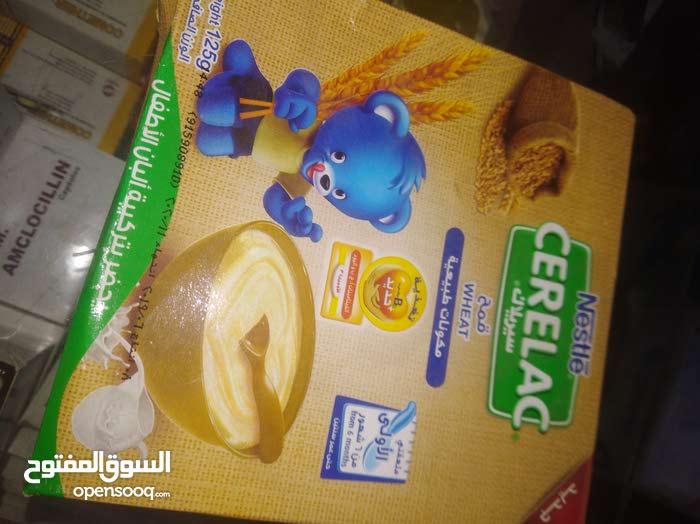 سريلاك وجبة طفل بي 3الف الكرتونه فيها 48 يعني سعر الصندوق 26.5