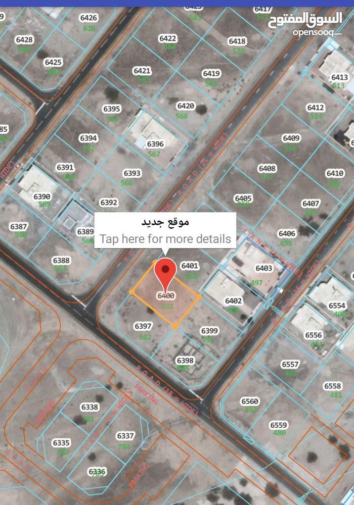 العامرات النهضة مربع 12 على شارع قار من المالك