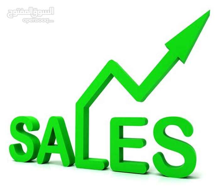 مطلوب مندوبي مبيعات بخبرة أو بدون للعمل في تسويق المواد الغذائية