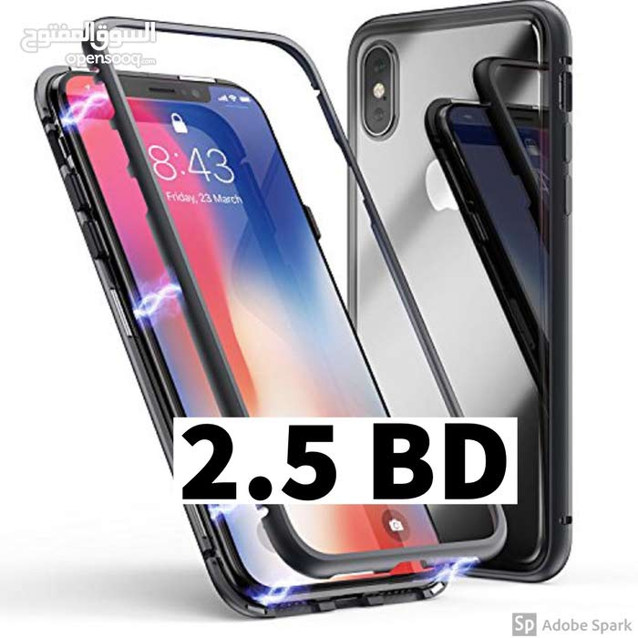 front and back Protective magnetic case for all phones available