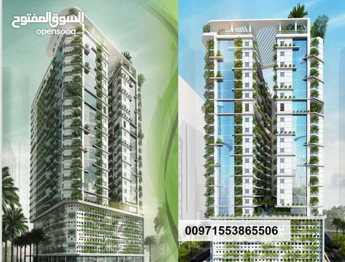 apartment for sale More than 5 - Ajman Downtown