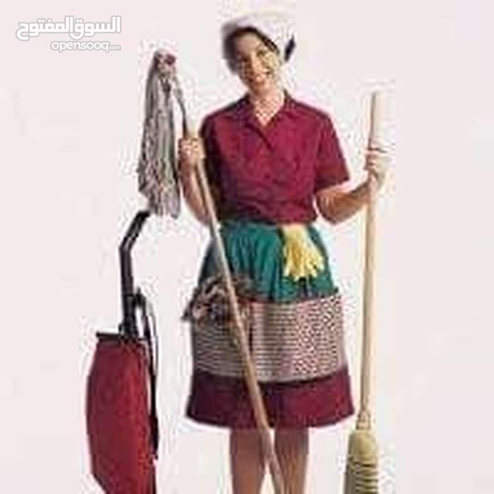 الشرق الأوسط للعماله المنزلية