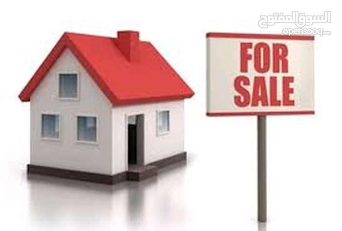 Villa à vendre ou à louer à Hussein Day Algérie