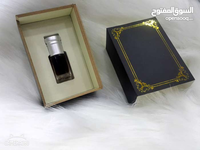 8001a952d عطور وبخور محلي مبخرة العود - (108424906) | السوق المفتوح