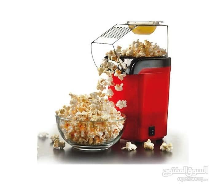 hot Air popcorn - ماكينة البوشار