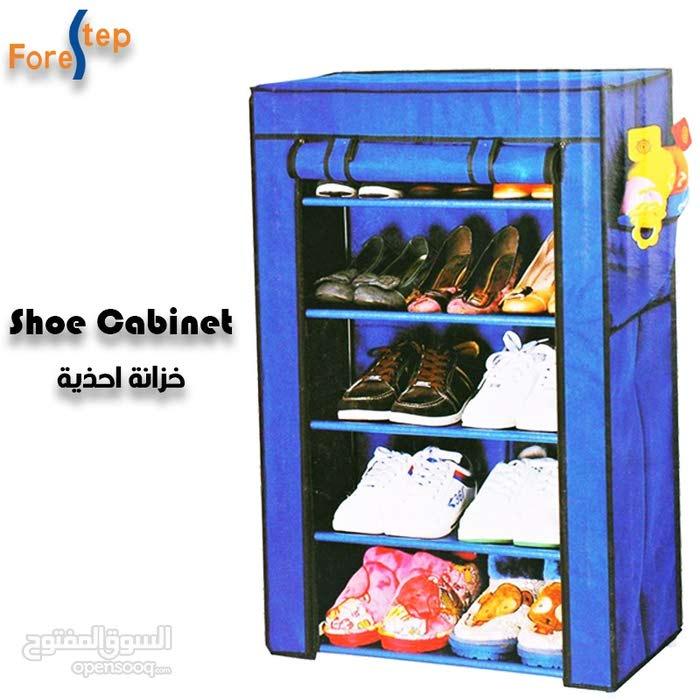 خزانة احذية ...
