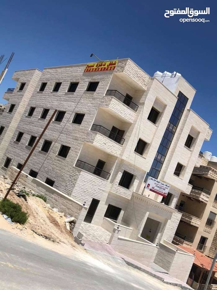 5 rooms  apartment for sale in Amman city Shafa Badran