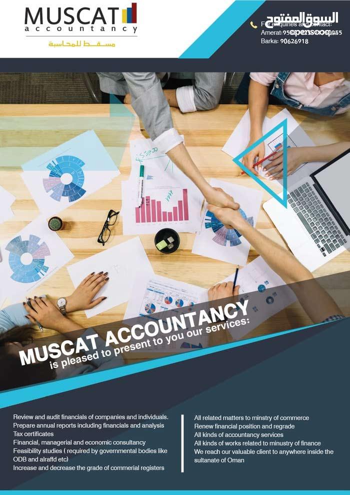 Muscat Accountancy