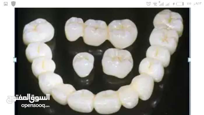 dental technician