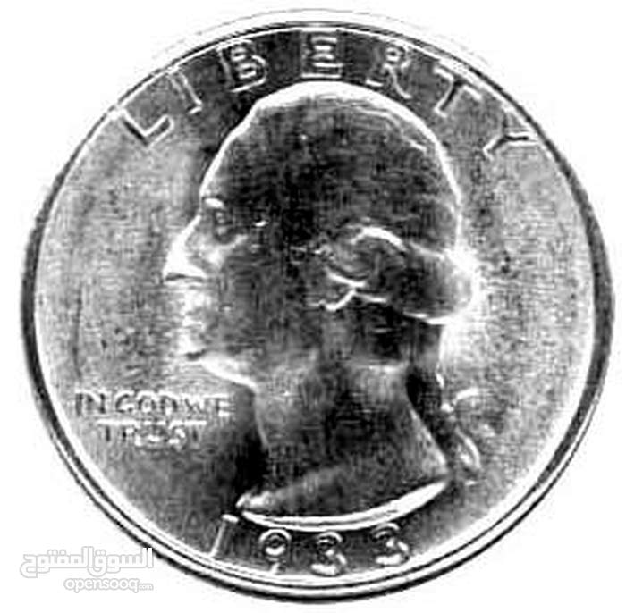 عمله امريكيه ربع دولار 1933