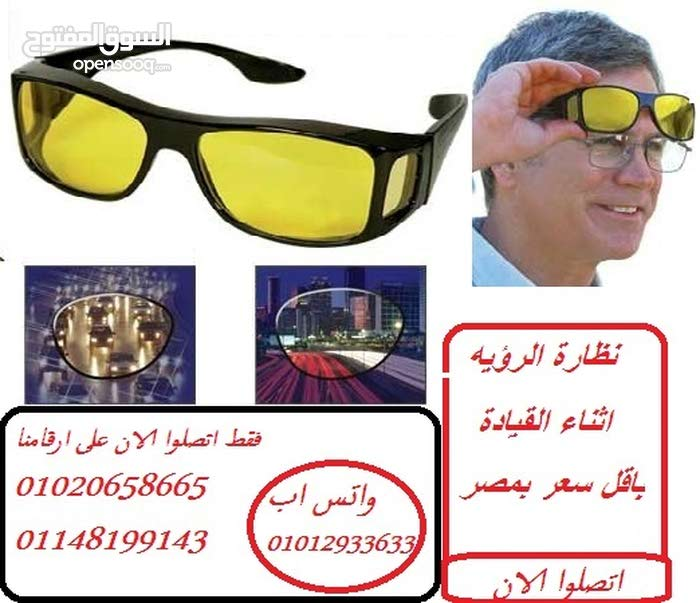 Others New is up for sale in Cairo