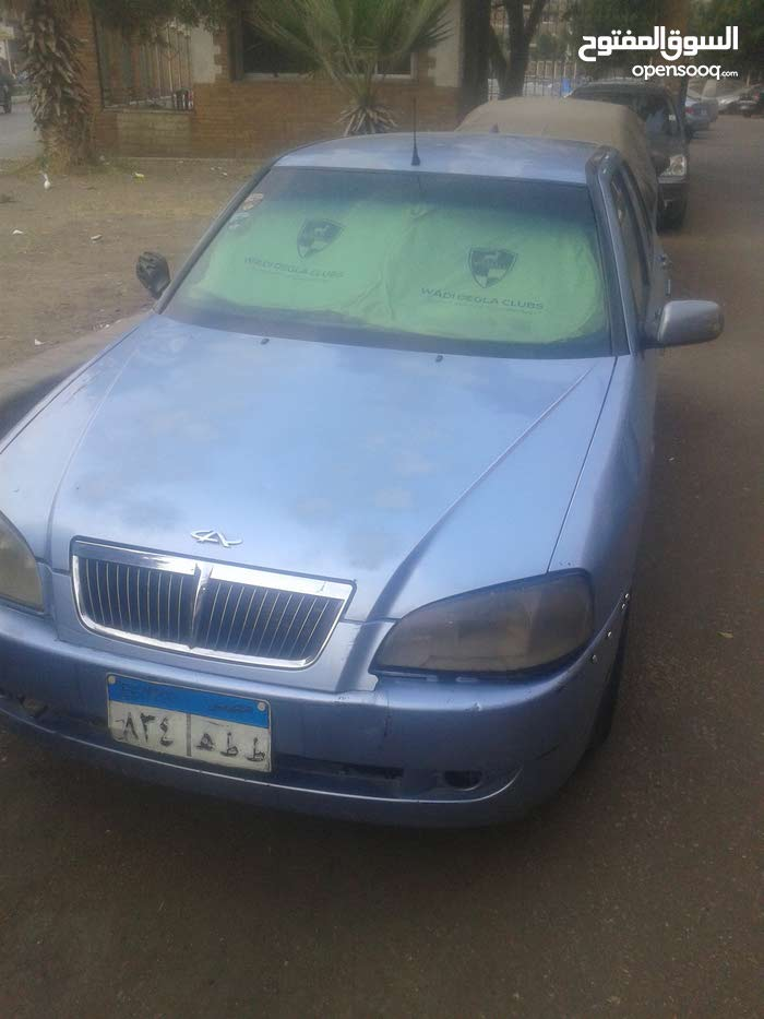 Chery Other 2005 - Used