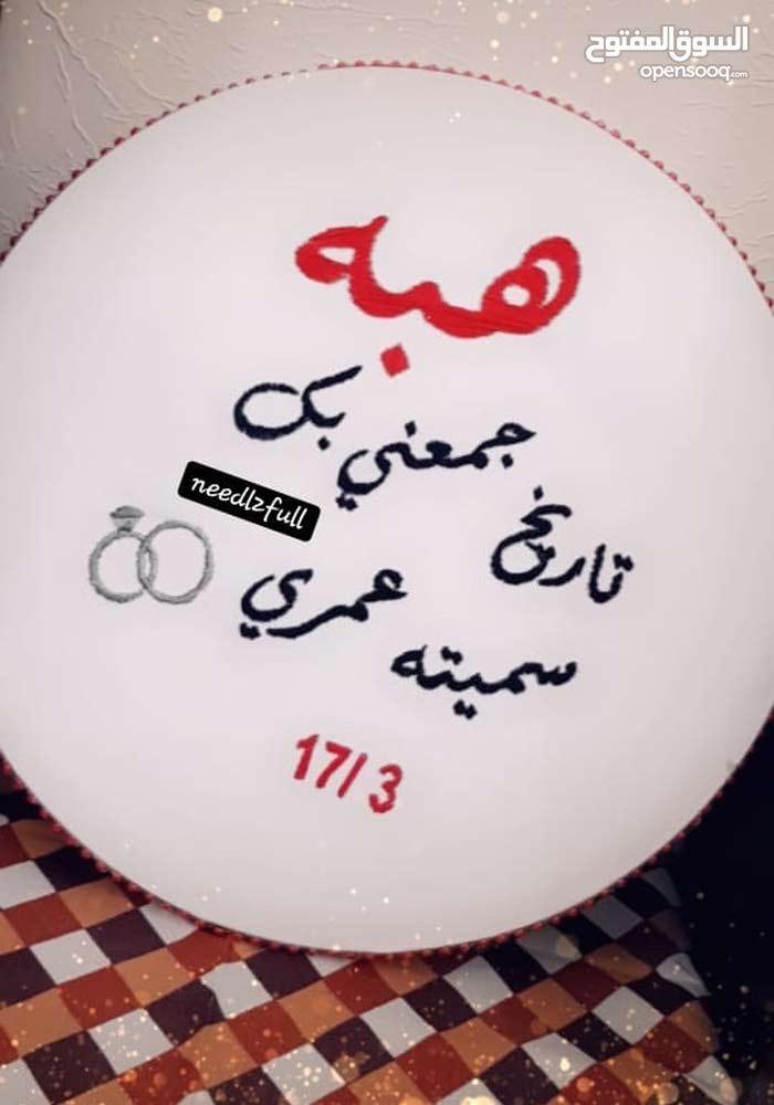 عيد زواج / هدايا / تطريز