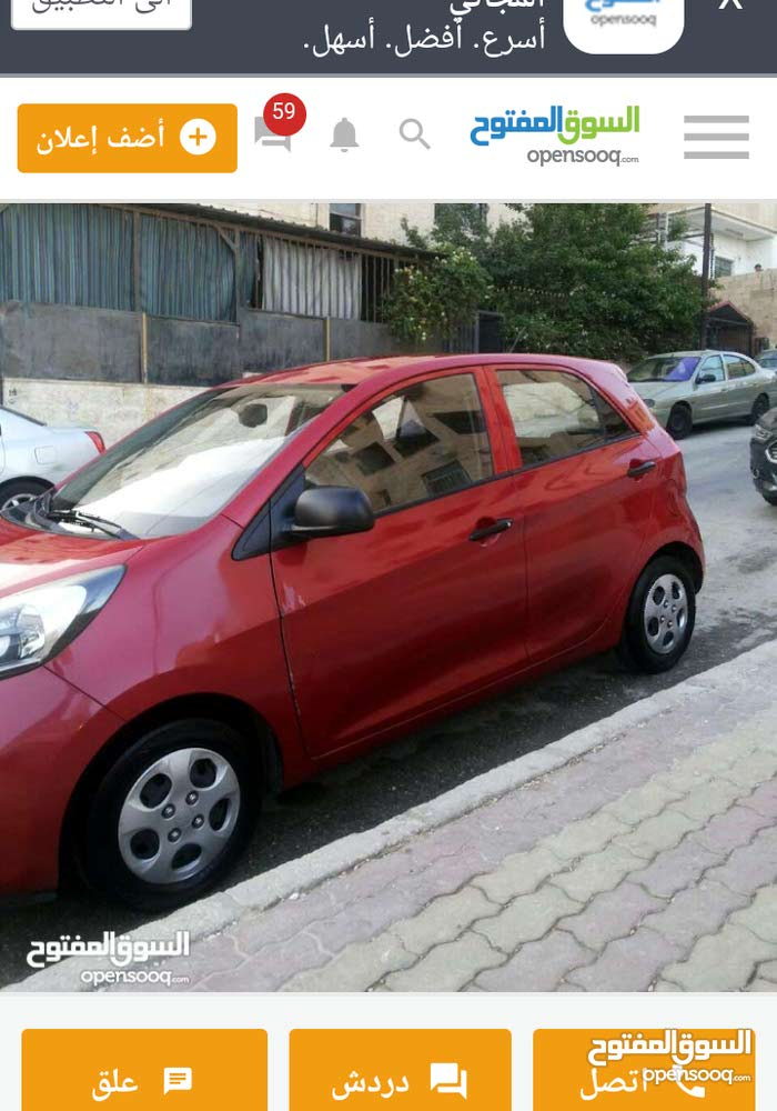 Manual Kia 2012 for sale - Used - Irbid city