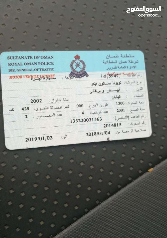 Toyota IQ car for sale 2002 in Al Masn'a city