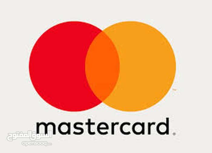 اصدار بطاقات ماستركارد (الافتراضية)