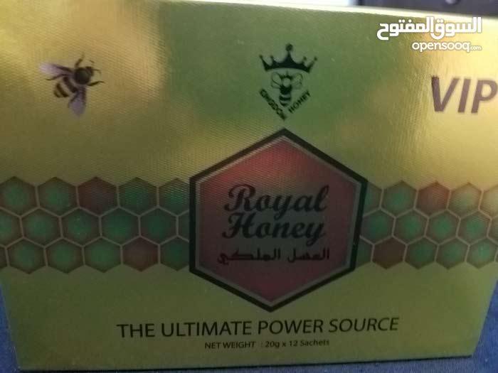 العسل الملكي ال vip