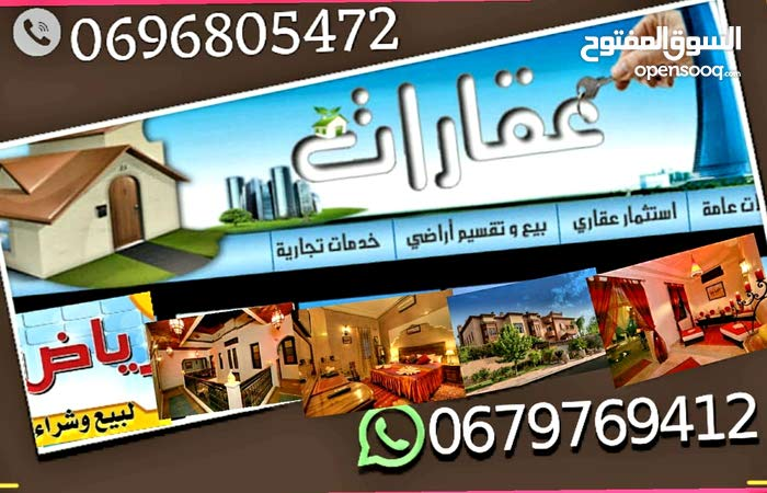 فلل - قصور للبيع في مراكش a2dea430f36