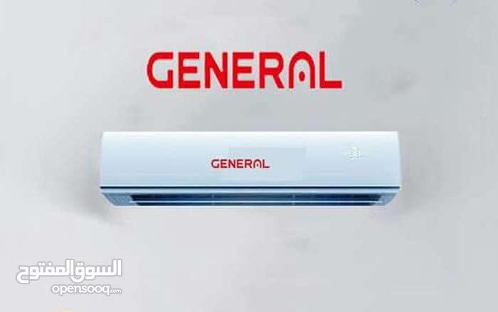 مكيف جنرال ابلازما +++A موفر لطاقه 60% 1طن 1.5طن 2طن تركيب خلال ساعه بخدمه VIP