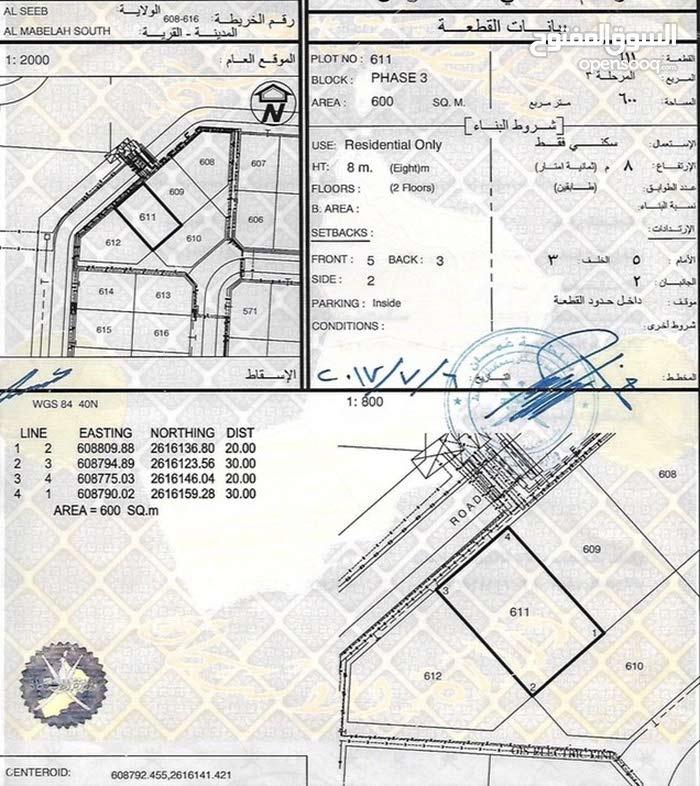 ارض للبيع معبيلة ثامنة -حلبان For sale residential land in Mabaila