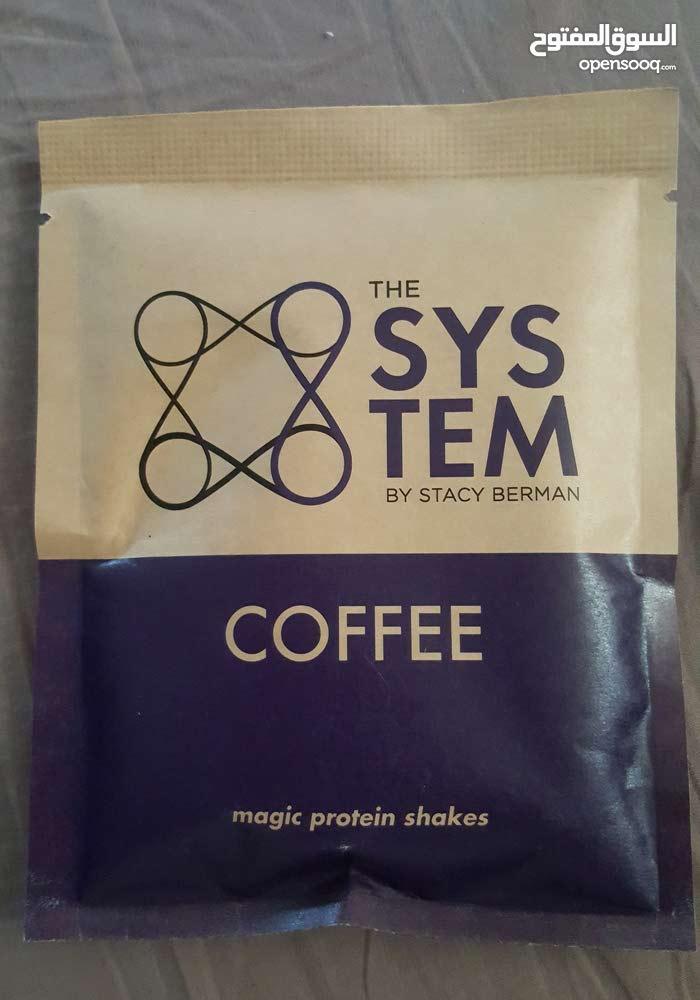 قهوة امريكية عضوية مدعمة بالبروتين