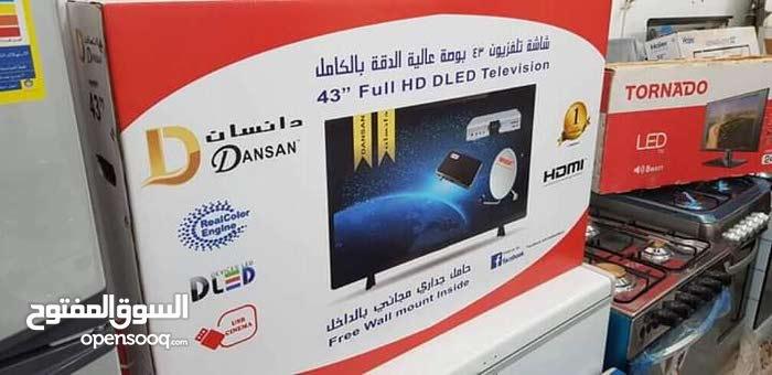 Sony screen for sale in Khartoum