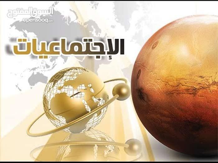 مدرس تاريخ متخصص خبرة كبرى أكثر 8 سنوات فى تدريس المناهج الكويتية