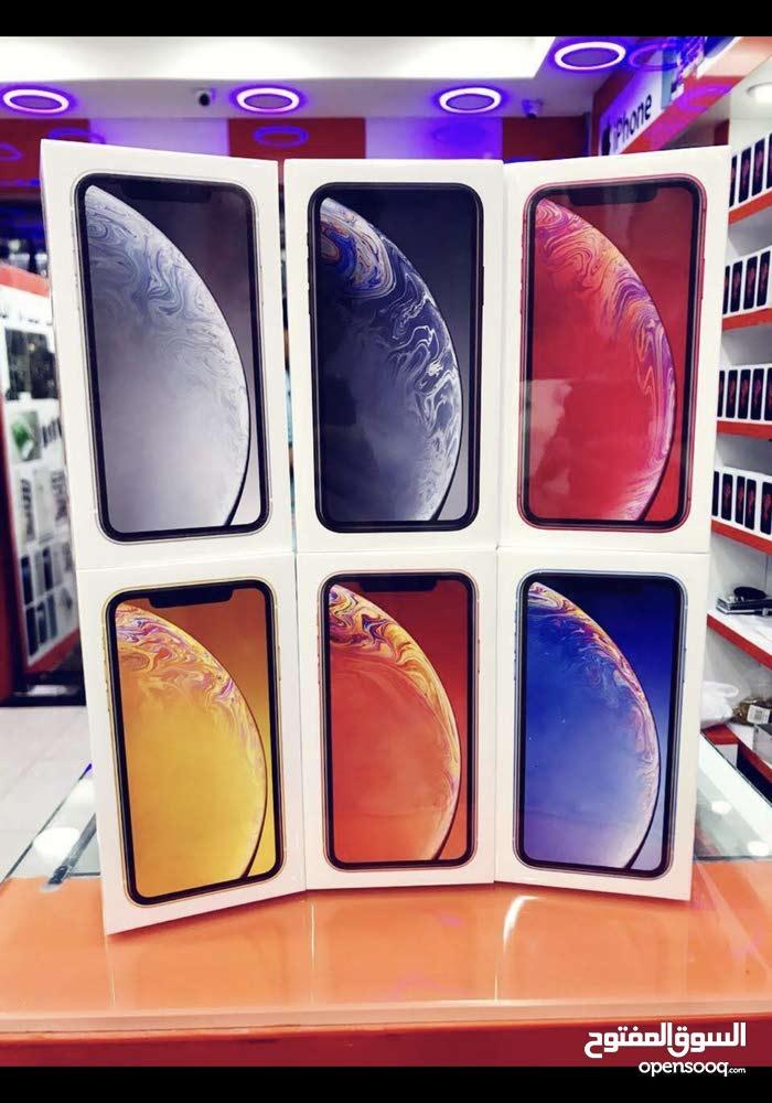 افضل الأسعار على جميع اجهزة الايفون