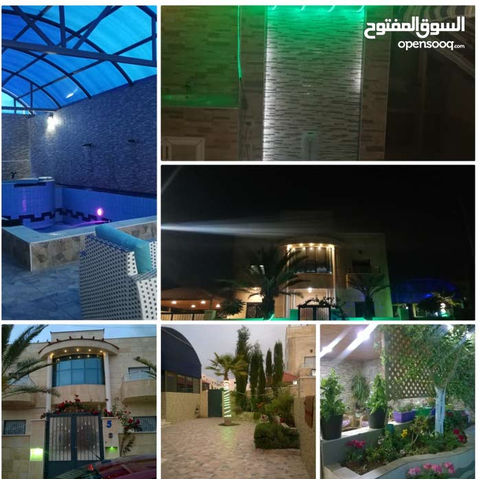 This house is available now for sale in Amman