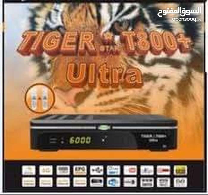 تايغر t800+ الترا