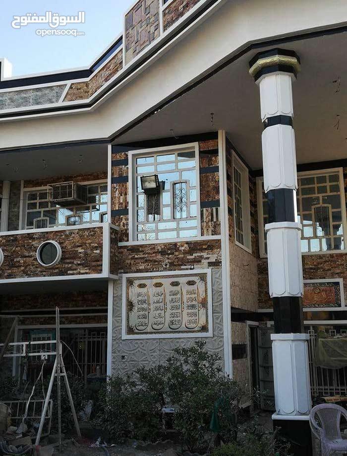 الاشراف على بناء المنازل