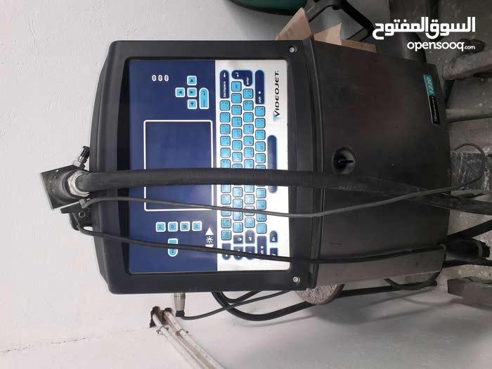 machine de marquage videojet