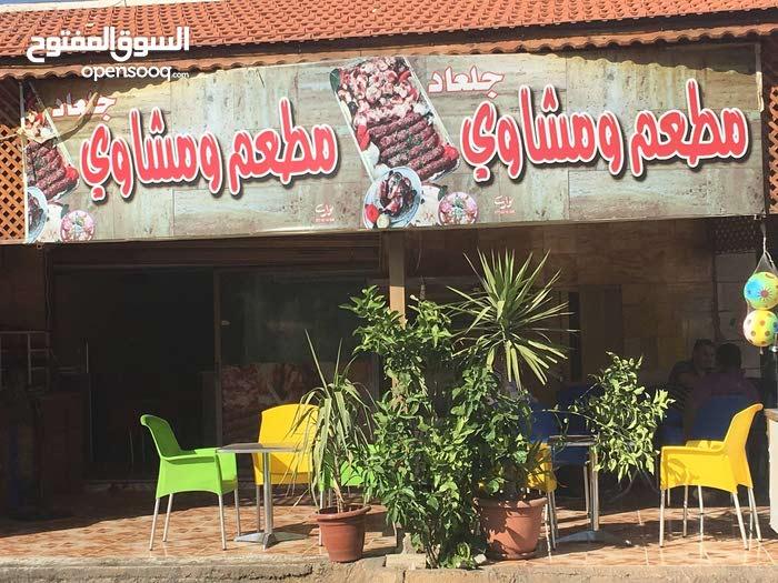 مطعم حمص و فول و فلافل ومشاوي للبيع