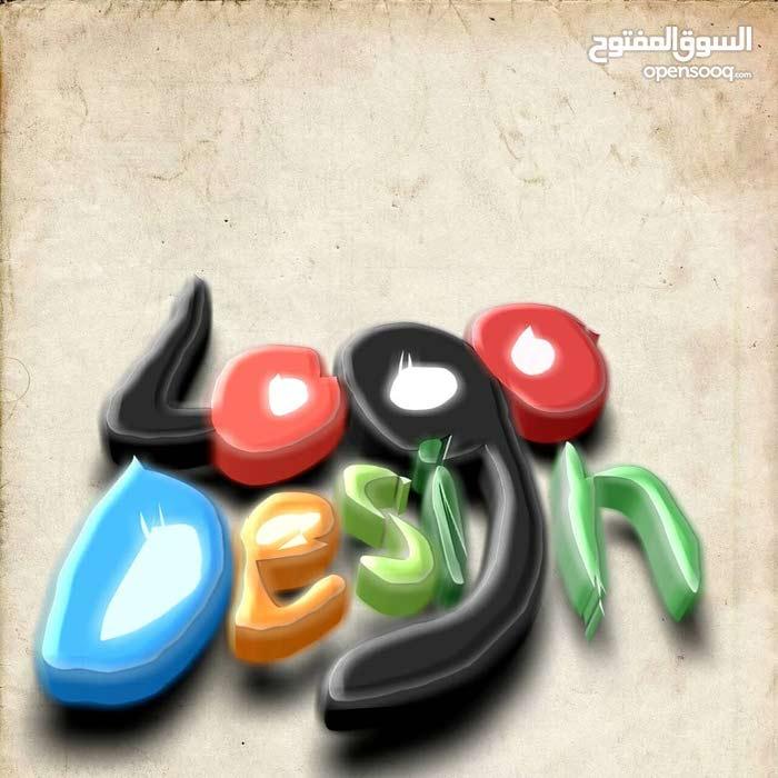 تصميم شعار لنشاطك