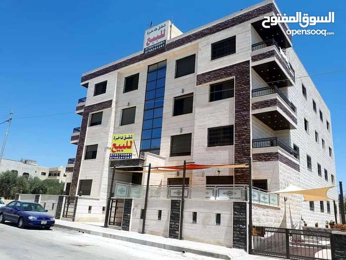 Best price 148 sqm apartment for sale in AmmanAl Hurryeh