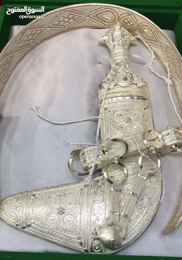 khanjar omani