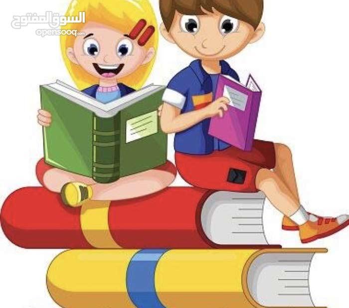 معلمة خصوصية لمواد العربي جميع المراحل