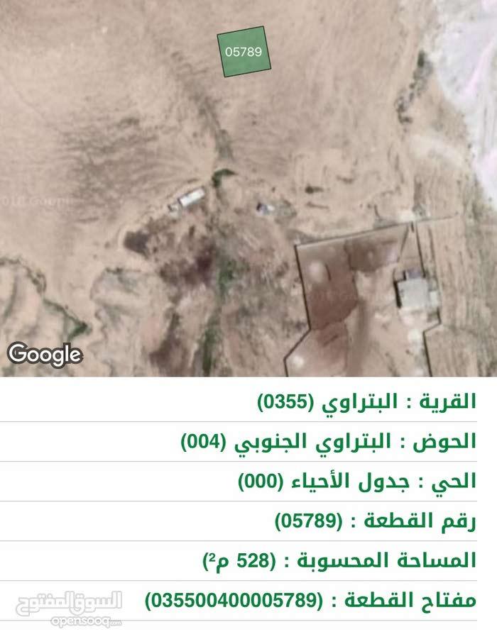 ارض تجاري/معارض للبيع في البتراوي الجنوبي 528 متر