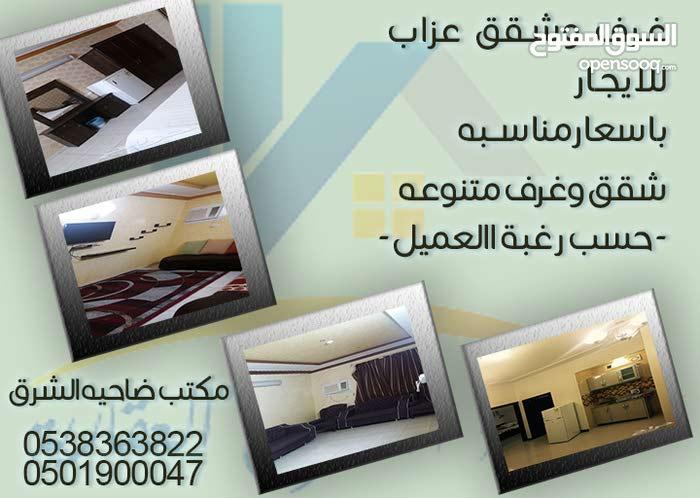 apartment for rent in Al RiyadhIshbiliyah