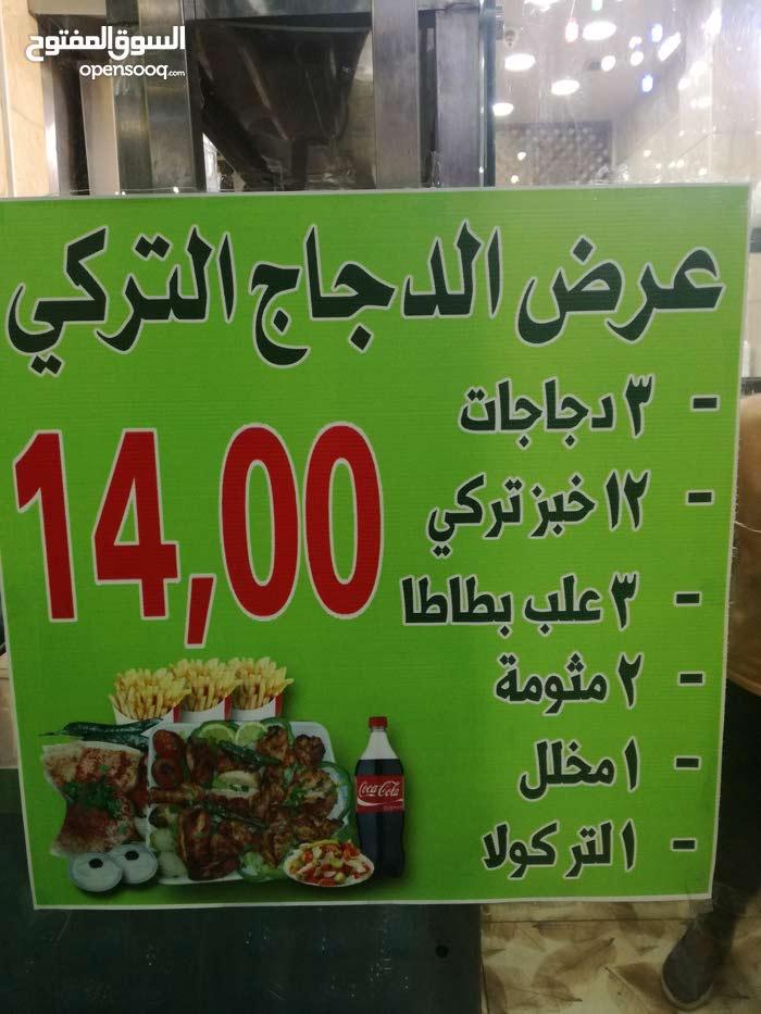 وجبة هيما الاوفر
