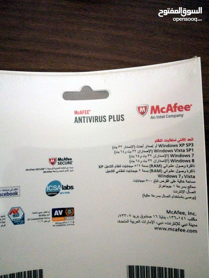 McAfee Anti-virus plus جديد و مغلف و اصلي