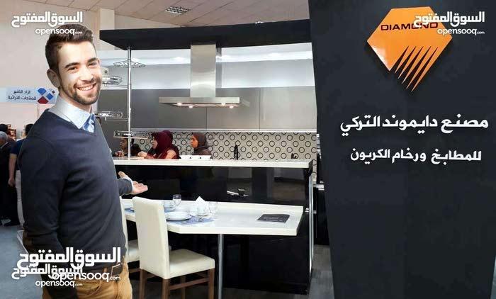 مطلوب موظف مبيعات بمدينة طرابلس/الفرناج