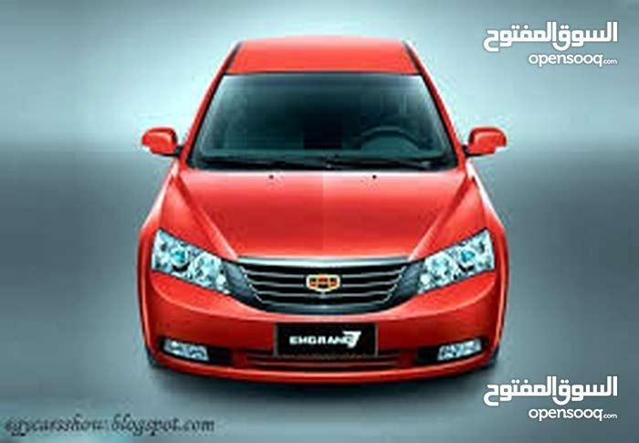 العالمية لايجار السيارات