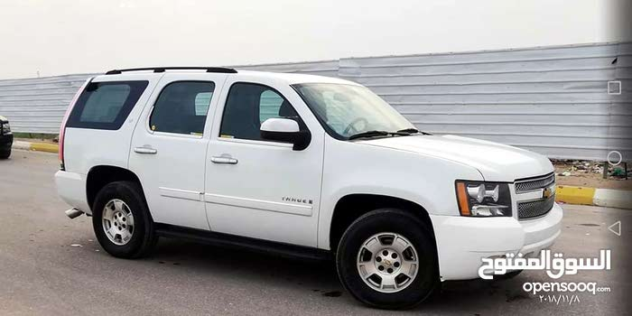 2008 Used Chevrolet Tahoe for sale